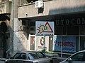 Caution - children explosively violating boundaries, Belgrade, Serbia.jpg - Flickr - gruntzooki.jpg