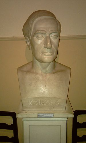 English: A bust of Constantine Cavafy located ...