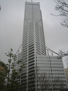 Central Park Tower, Perth.jpg