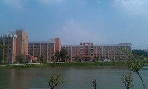 Central South University of Forestry and Technology - The teaching building.