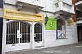 Centro de Primera Infancia inaugurado por el jefe de Gobierno porteño Mauricio Macri (6887789421).jpg