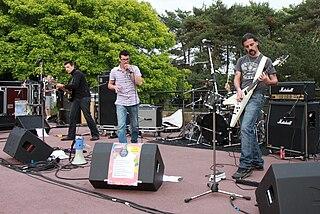 File century f te de la musique 2010 brest 001 jpg for Jardin kennedy brest