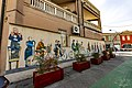 Cesena - Murale quindici personaggi.jpg