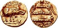 Chalukyas of Kalyana.jpg