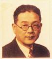 Chang Myon 194804'.png