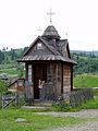 Chapel in Vorokhta (02).jpg