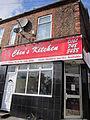 Chen's Kitchen, Urmston.JPG