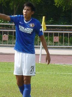 Cheung Chi Yung Hong Kong Footballer