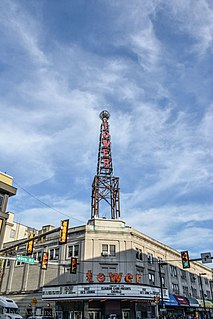 Tower Theater (Upper Darby Township, Pennsylvania)