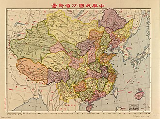 Republic of China (1912–1949) - Republic of China in 1930s.