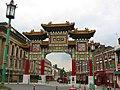 Chinatown - Liverpool.jpg