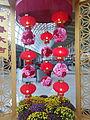 Chinese latern 2.jpg