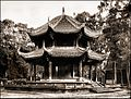 Ching Yang Temple, Chentu, China (1908) Ernest H. Wilson (RESTORED) (4131990647).jpg