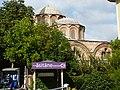Chora Church - P1030267.JPG