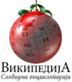 Christmas-sr.png