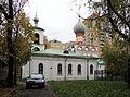 Church of Saint Vlasy in Konyushennaya sloboda (autumn, 2012) by shakko 01.jpg
