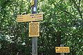 Circuit du Puy de Dôme - panneaux indicateurs - 001.jpg