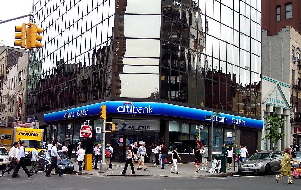 Citibank Chinatown