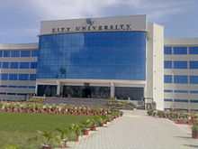 City University Peshawar.jpg