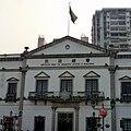 Civic and Municipal Affairs Bureau, Macau - panoramio.jpg