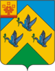 Coat of Arms of Novocheboksarsk (Chuvashia) (2005).png