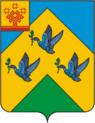 Coat of Arms of Novocheboksarsk (Chuvashia) (2005).png