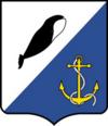Coat of Arms of Providensky rayon (Chukotsky AO).png