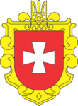 Coat of Arms of Rivne Oblast.png