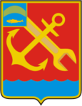 Coat of Arms of Roslyakovo (Murmansk oblast) (1990).png