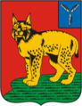 Coat of Arms of Turkovsky rayon (Saratov oblast).png