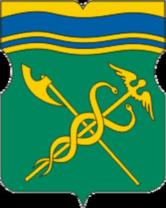 Zamoskvorechye District - Coat of arms of Zamoskvorechye District