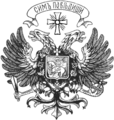 Coat of arms Russia Kolchak 1919.png