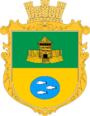 Coat of arms of Sadzhavka.png