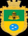 Coat of arms of Sadzhavka.png