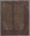 Codex Aureus (A 135) p185.tif