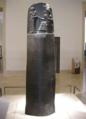 Codigo de Hamurabi.webp