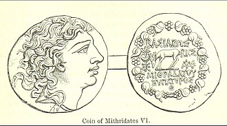 Star and crescent - Image: Coin Of Mith VI