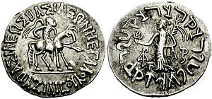 "Azilises - Silver tetradrachm of Azilises (9.38 g), minted in Gandhara. Obv BASILEWS BASILEWN MEGALOU AZILISOU, king on horseback with lance. Rev  ""Maharajasa rajarajasa mahatasa Ayilishasa"", Tyche standing left, holding lamp and palm."
