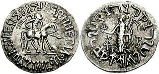 Azilises Indo-Scythian king