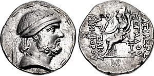 Coin of Phraates II, Seleucia mint.jpg