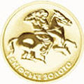 Coin of Ukraine Skyth gold R.jpg