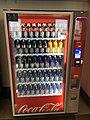 Coke vending machine (41310841844).jpg