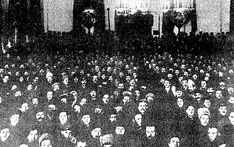 All-Russian Congress of Soviets - Image: Congress of Soviets (1917)