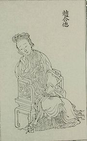 Imperial Consort Zhao Hede During The Chinese Han Dynasty