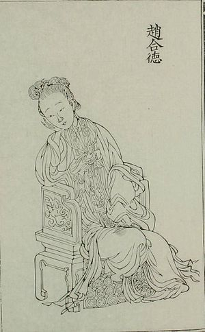 Zhao Hede - Image: Consort Zhao Hede