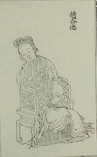 Body image - Imperial consort Zhao Hede during the Chinese Han Dynasty.
