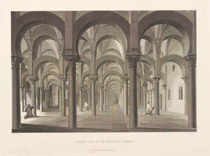James Cavanah Murphy - Cordoba Mosque Interior from Arabian Antiquities of Spain