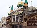 Corn Palace (3696405403).jpg