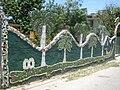 Corner in Jaimanitas.jpg