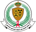 Countering Weapons of Mass Destruction - The Royal Saudi Armed Forces.png